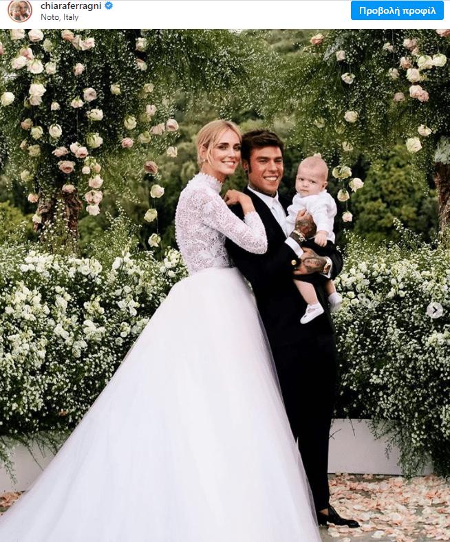 γάμος chiara ferragni