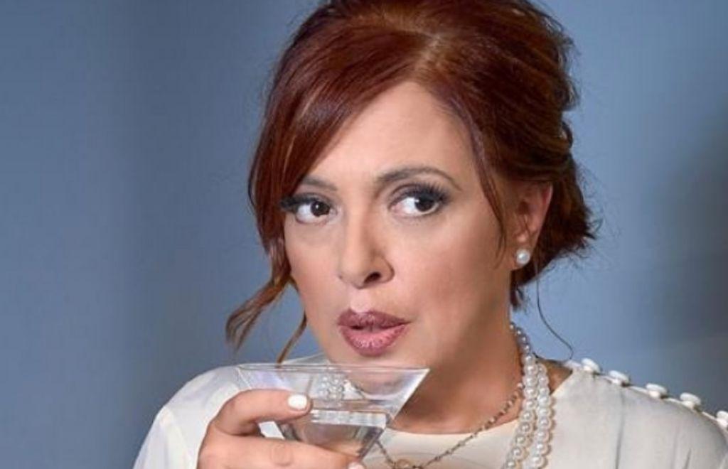 i eleni rantou pini martini