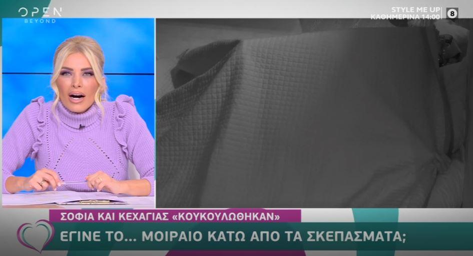 η κατερίνα καινούργιου παρακολούθησε το στιγμιότυπο του Big Brother με το στόμα ανοιχτό