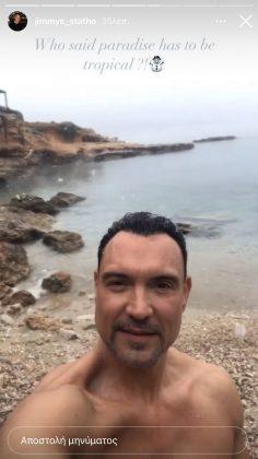 Ο Σταθοκωστόπουλος για μπάνιο με χιόνι