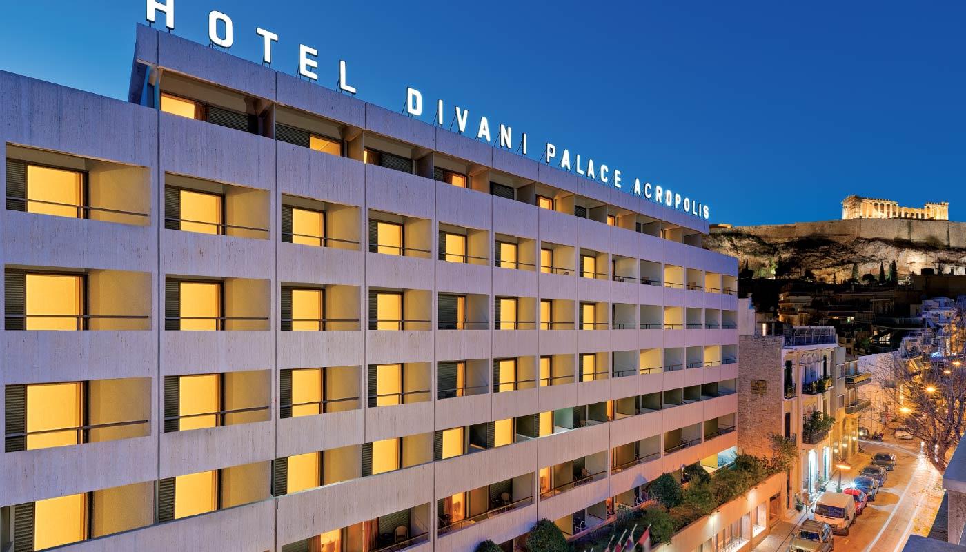 ξενοδοχείο Divani